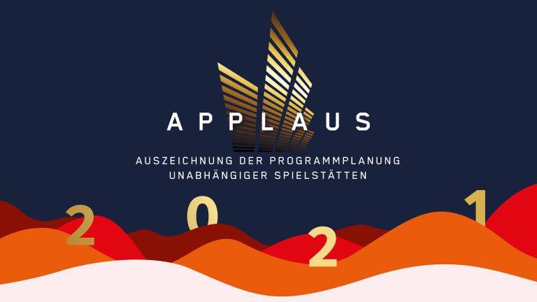 Jetzt bewerben: Auszeichnung unabhängiger Spielstätten 2021