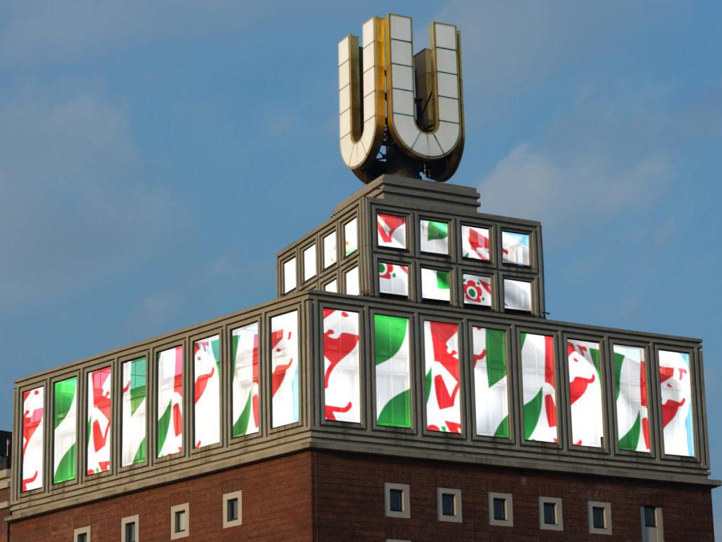 Dortmunder U gratuliert NRW zum 75. Geburtstag